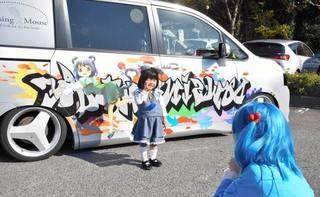 痛車イベントが三豊で開催-1.jpg
