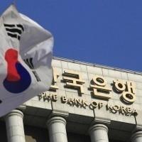 韓国中央銀行-1.jpg